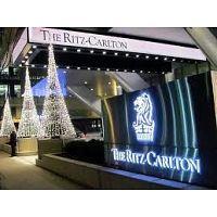 The Ritz Carlton Hotel Canadá
